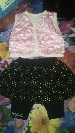 комплект жилетка и юбка
