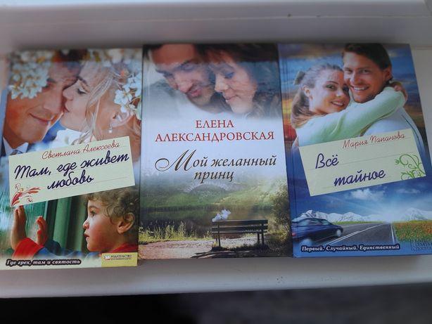 Любовні романи.