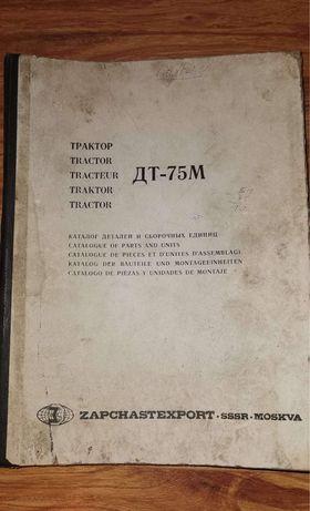 Katalog DT-75M