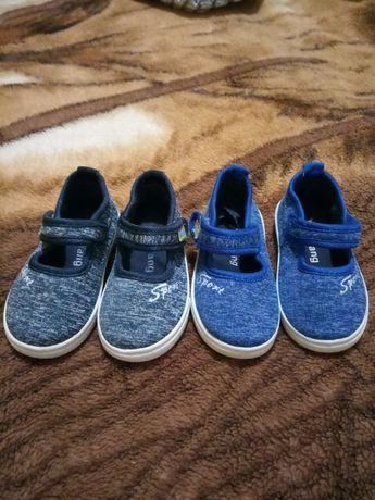 Обувь для мальчиков, двойни