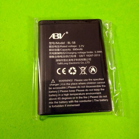 "Аккумулятор ABV BL-5B (Li-ion) 3.7V, 890mAh ""батарея"" ""батарейка"""