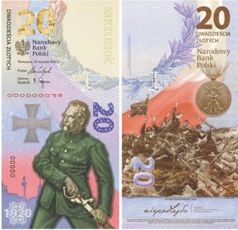 Zamienię  20 zł Bitwa Warszawska za 20 zł Legiony Polskie