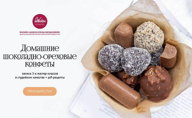 Пеку веганское 14 курсов Екатерина Счастливая Шоколад Муссовые десерты
