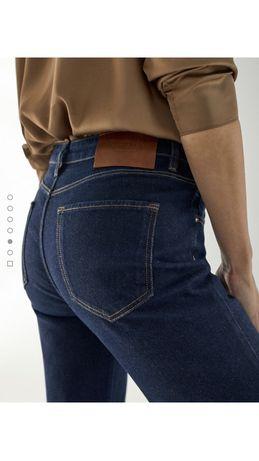 Massimo Dutti Nowe Jeansy cygaretki 42 nowa kolekcja Fall 2020