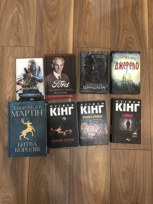 Книги Киев - изображение 1