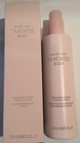Emulsja modelująca ciało TimeWise Body Trageted-Action Mary Kay
