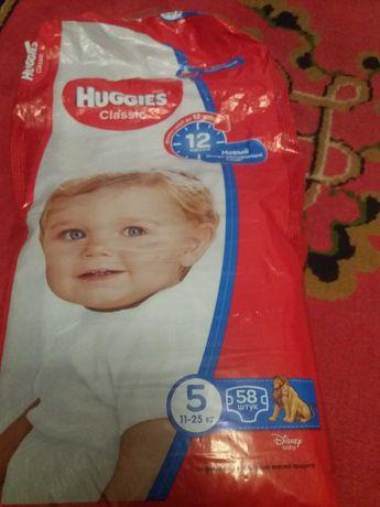 Памперсы Huggies Classic 5 в количестве 22 штуки