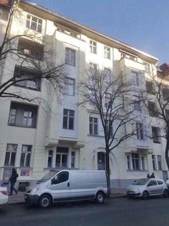 Продам многоквартирный дом в Германии