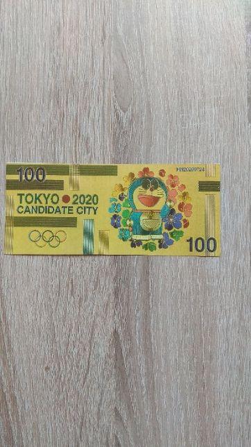 piękny bilet na Olimpiadę w Japoni