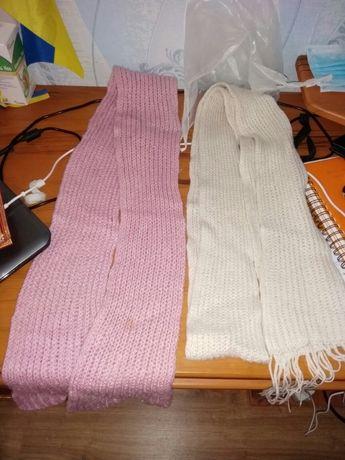 Два шарфа