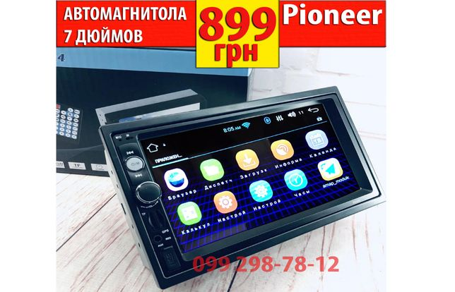 Автомагнитола Pioneer 7/2DIN.Bluetooth/FM/USB/1080 P видео/Два пульта