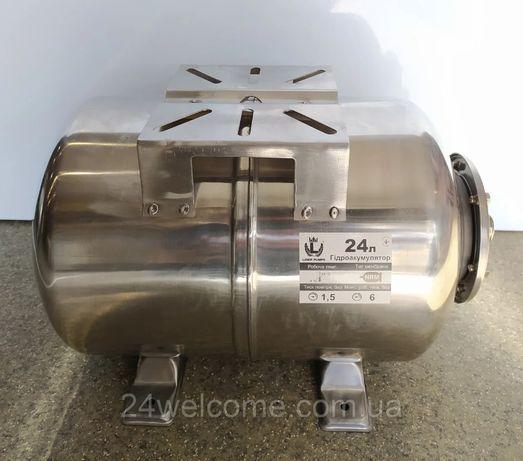 Гидроаккумулятор (бак) 24 л из нержавеющей стали
