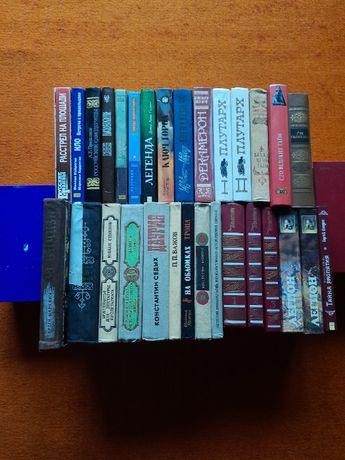 Книги домашней библиотеки разных авторов