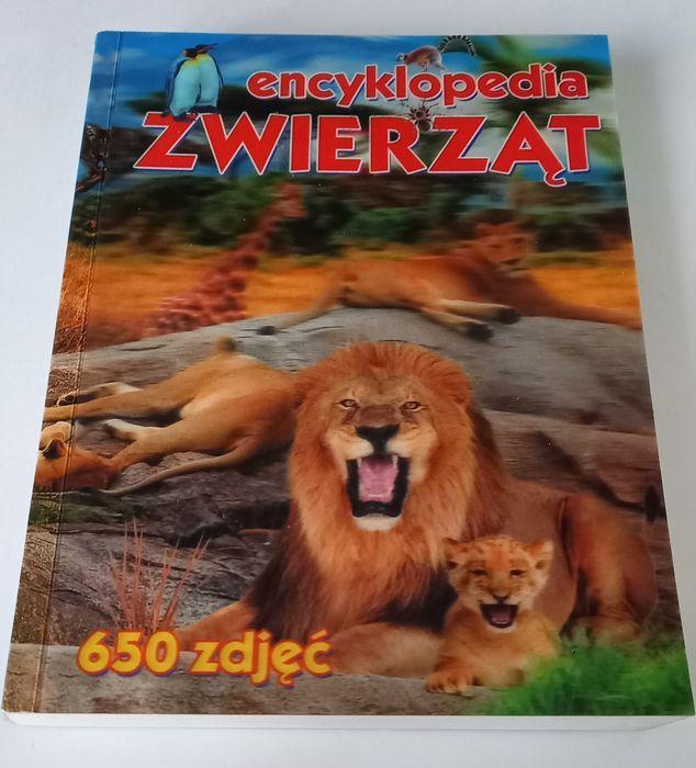 Encyklopedia zwierząt Gdańsk - image 1