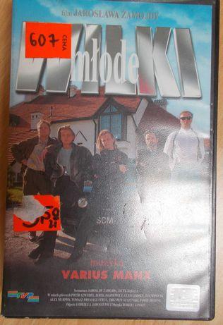 Kaseta VHS - Młode Wilki
