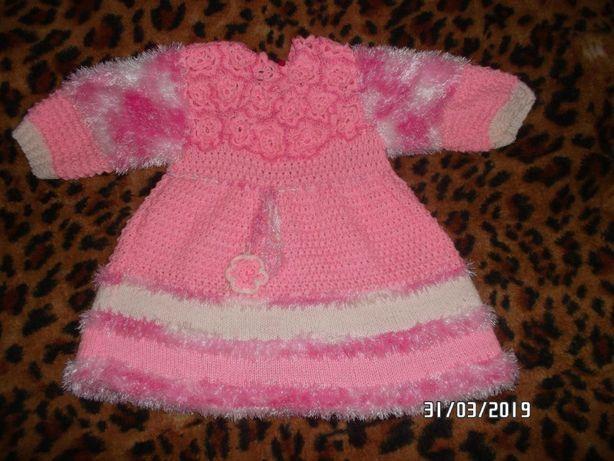 платье детское тёплое