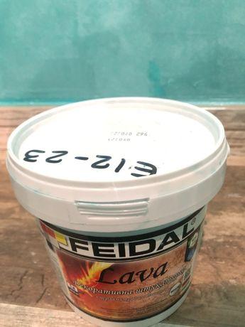 FEIDAL Lava 1L E12-23