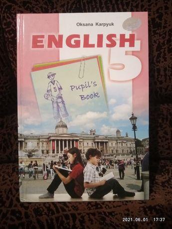 Учебник английский язык Оксана Карпюк
