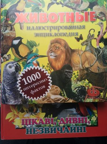 Книги деткам