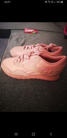 Rebook buty w stanie idealnym