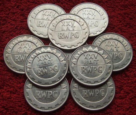 POLSKA 20 zł XXV LAT RWPG 1974 Rok !!! Kolekcjonerska Moneta PRL