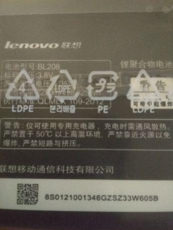 батарея Lenovo BL-208
