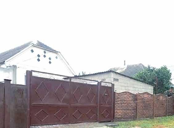 22264805 П3 Продам комфортный дом на Большой Даниловке