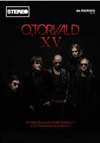 O.Torvald, XV  26 лютого 2021 р, 20:00   Київ, Stereo Plaza