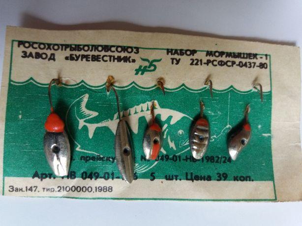 Мормышки СССР для рыбной ловли.