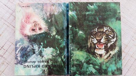 "Książki zestaw Rudyard Kipling ""Księga Dżungli""""Druga Księga Dżungli"