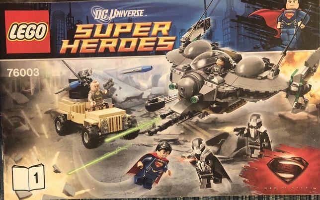 LEGO Batman 70901 в подарок! Лего 76003 Super Heroes Битва за Смоллвил