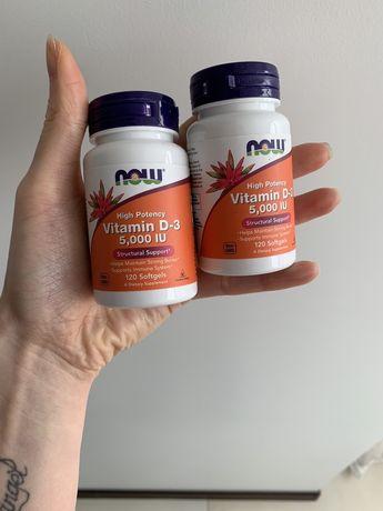 Высокоактивный витамин D3, 125 мкг, (5000МЕ), 120 мягких таблеток