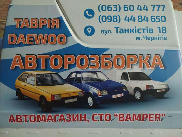 Автовыкуп вашего авто