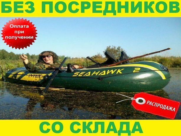 Лодка надувная двухместная + весла + насос. Човен. Для охоты и рыбалки