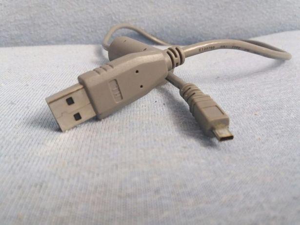 Kabel panasonic usb szary przewód aparat kompaktowy