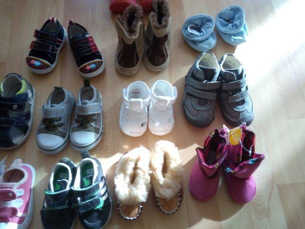 Buty buciki niechodki adidas i inne