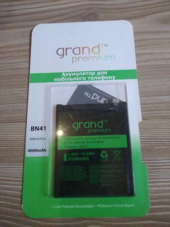 Аккумулятор премиум класса Xiaomi BN41 (Xiaomi Redmi Note 4)