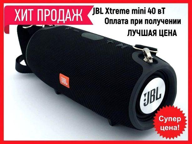 Колонка портативная JBL Xtreme экстрим Mini Charge3 Отличный звук!