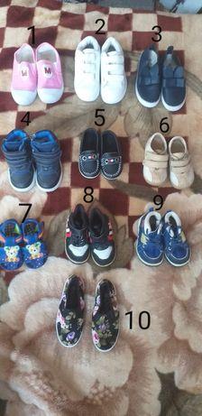 Продав дитяче взуття