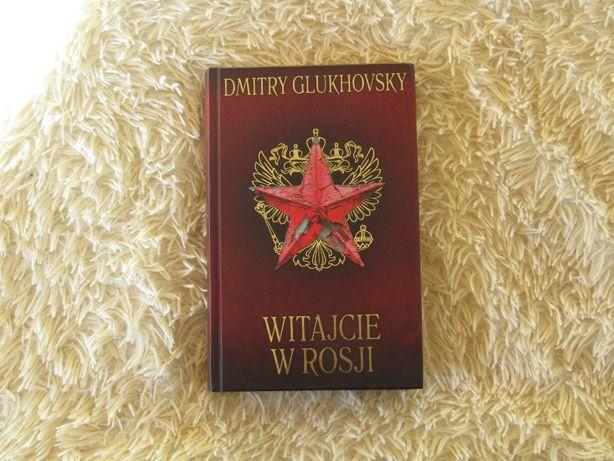 Dmitry Glukhovsky - Witajcie w Rosji