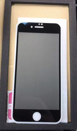 Защитное стекло антишпион (anti spy) черное на Iphone 7,8, se20