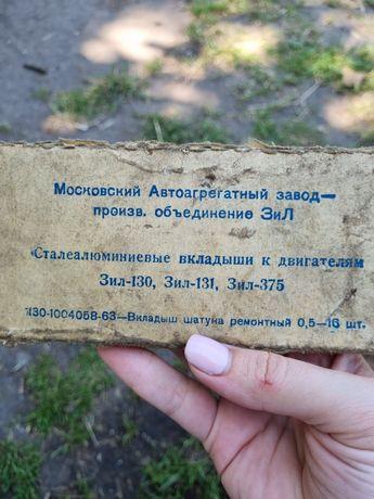 Вкладыш шатуна ремонтный 0,5 ЗИЛ 16шт