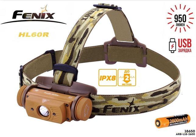 Мощный Налобный Фонарь FENIX HL60R 950LM+Аккумулятор 18650+USB зарядка