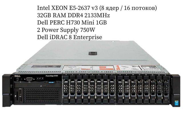 Сервер Dell R730 16SFF /2x E5-2637v3 /32GB/PERC H730 1GB