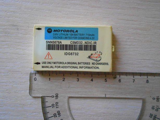 Аккумулятор для телефона Motorola