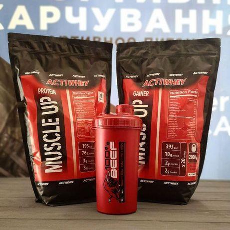 Протеин 2 кг+Гейнер 2 кг+ШЕЙКЕР! (Польша) ТМ ActiWhey