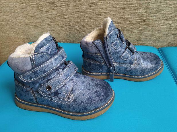 Buty zimowe dziewczęce, zamek i rzepy, CCC Nelli blu, r. 23