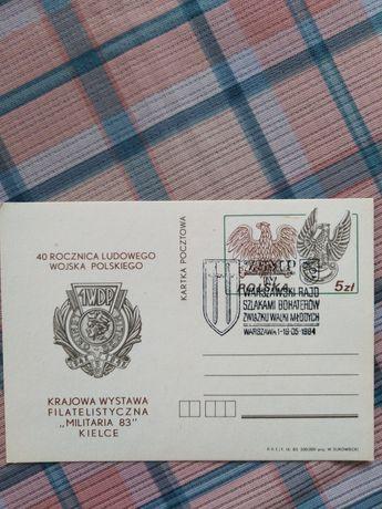 Kartka Pocztowa - 40 Rocznica Powstania Ludowego Wojska Polskiego