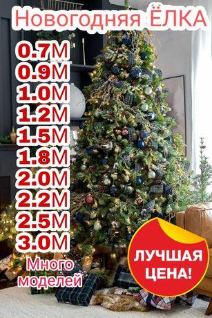 Елка новогодняя искусственная лучшая цена (Ель, Сосна, Ёлка)