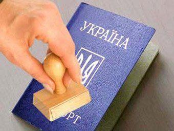Прописка в Запорожье 2600 грн в год